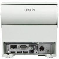 Bondrucker Epson TM-T88V weiß inkl. Vorabaustausch-Service
